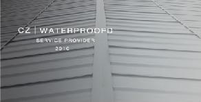 前期屋面防水需合理设计